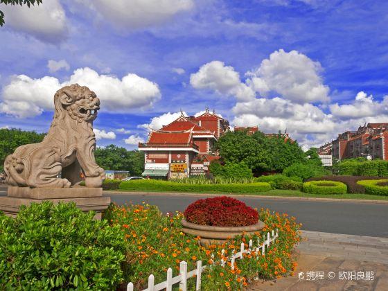 Linzhang Gate