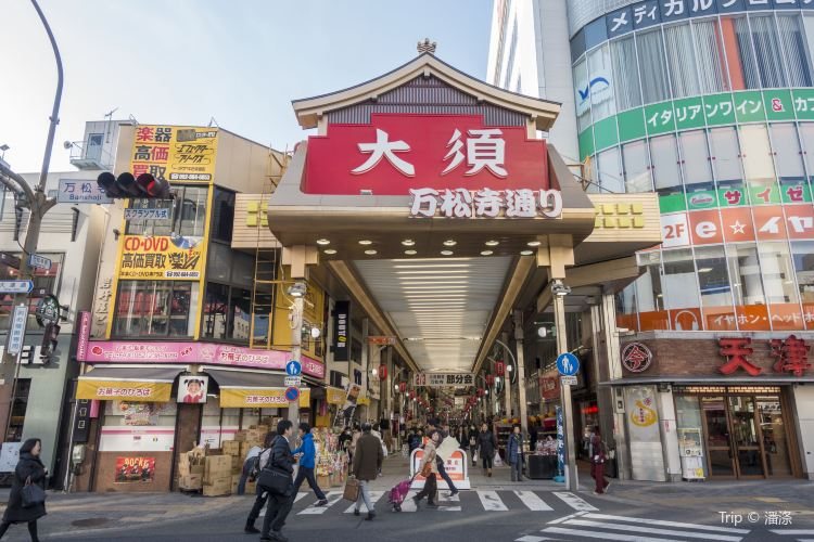 Osu Shopping Street2
