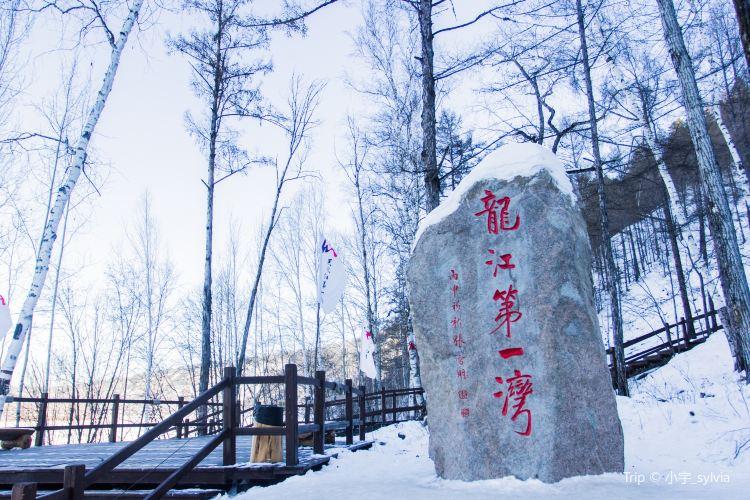 Heilongjiang First Bay