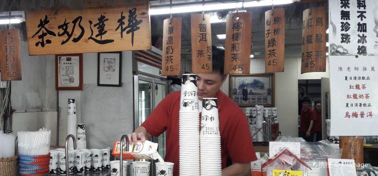 Hua Da Milk Tea ( Yan Cheng Main Branch)3
