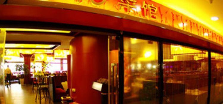 年輪菜館(金碧店)3