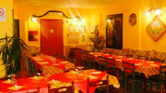 Pizzeria L'isola Ferdinandea