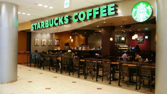 Starbucks Coffee, Suma Daimaru