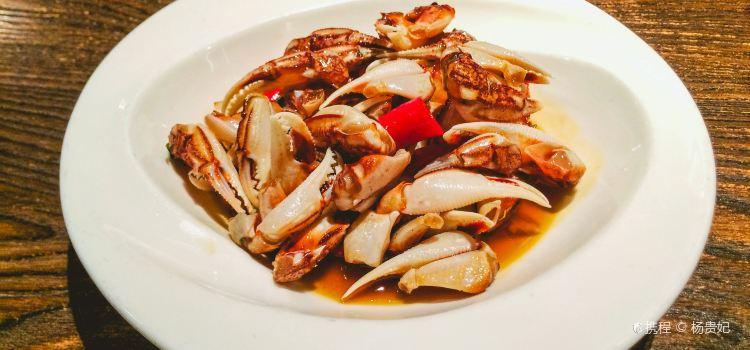 Kaihai Hongdao Seafood Shrimp Dumpling(Zhan Shan)