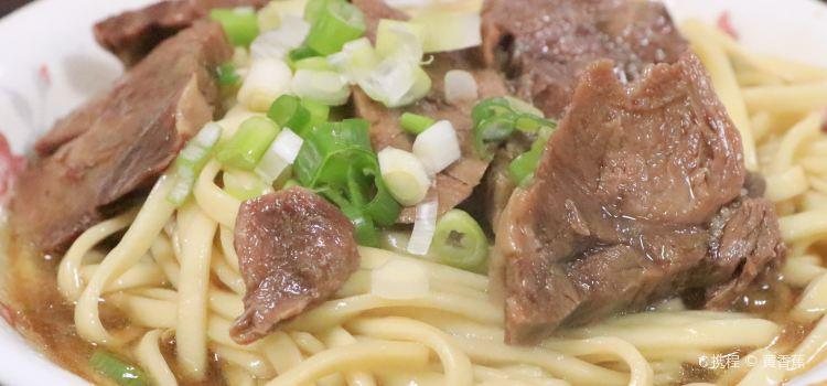 Gang Yuan Beef Noodle ( Yan Cheng )1