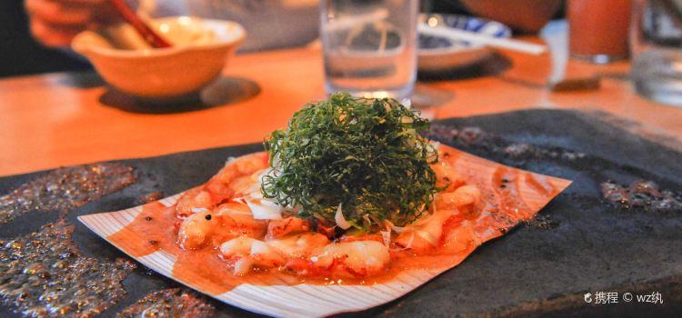 EN Japanese Brasserie1