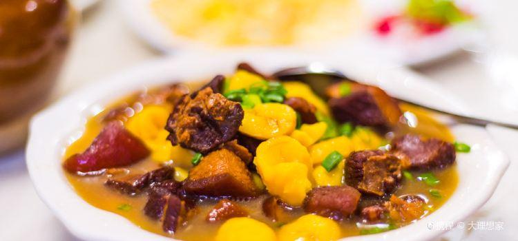 Mei Zi Jing Restaurant2