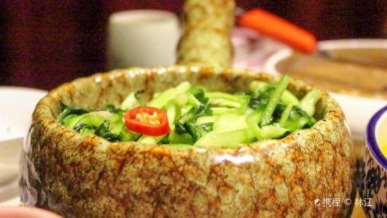 Tao Zhuang Restaurant( Gu Lou )