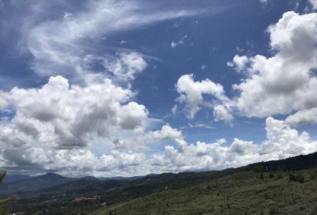 馬西勞自然風景區