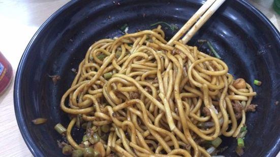 道味炸醬麵(陽明西路)