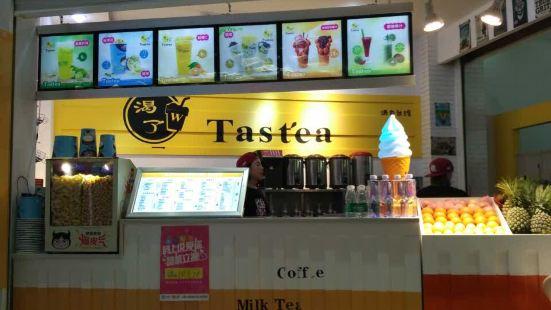 渴了TasTea