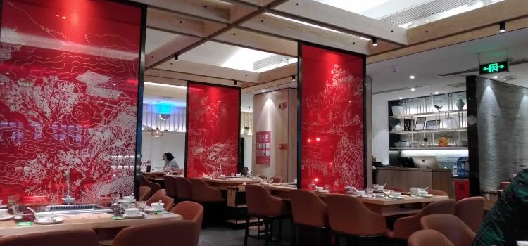 杜老闆松茸菌湯火鍋(三坊七巷·吉庇路店)2