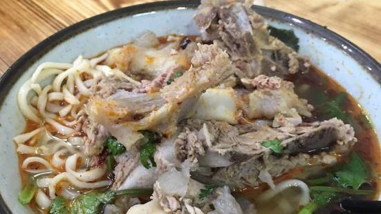 貴州水城帶皮羊肉粉