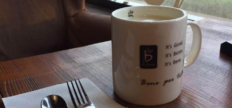 咖啡陪你2