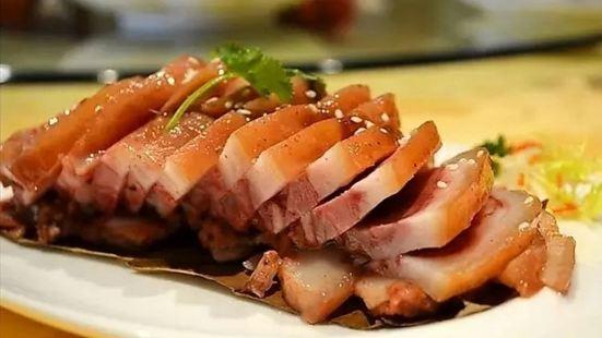 Kingdom Chinese Restaurant