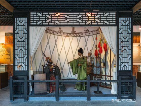 LuGongCi WenHua Jie