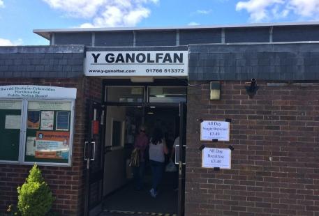 Y Ganolfan Arts Centre