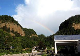 Shouyang Mountain Forest Park