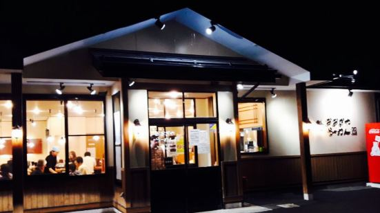 おおぎやラーメン 軽井沢店