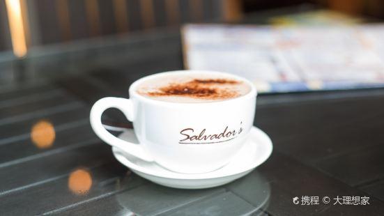 薩爾瓦多Salvador's