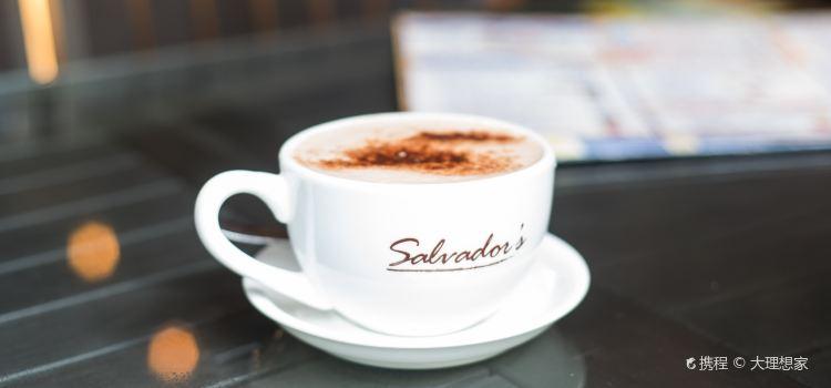 SaEr WaDuo Café