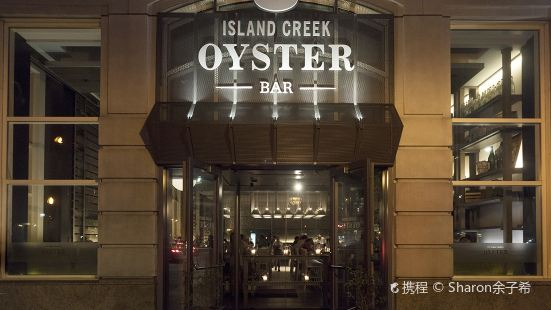 Island Creek Oyster Bar(波士頓店)