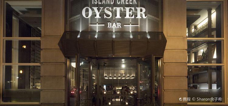 Island Creek Oyster Bar(波士頓店)