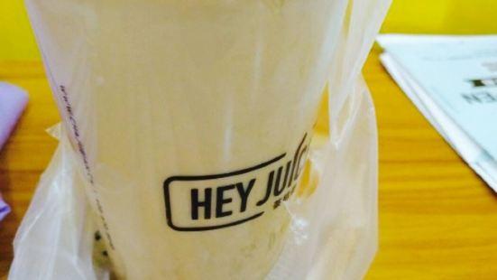 Hey Juice茶桔便(包河萬達店)