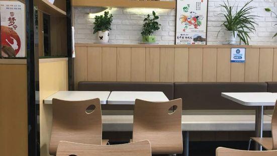 華萊士炸雞漢堡(鞏義建設路店)