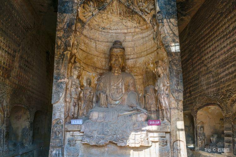 鞏義石窟寺3