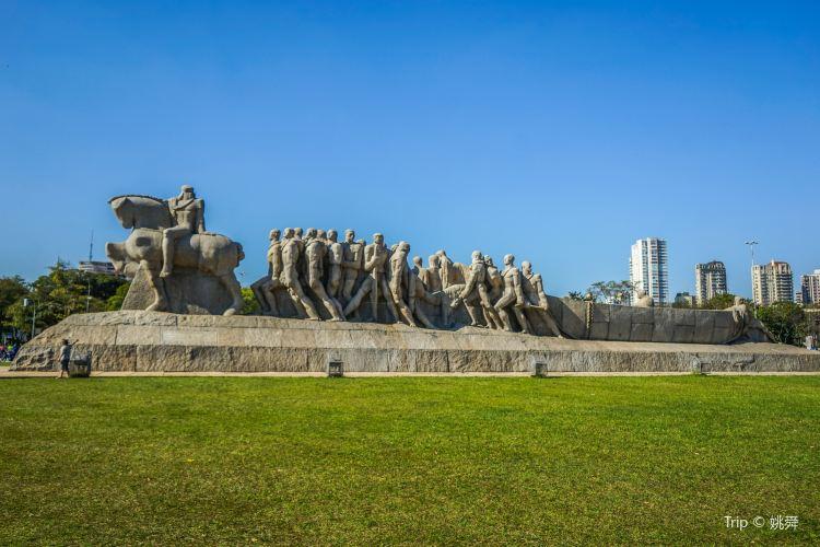 巴西拓荒者群雕3
