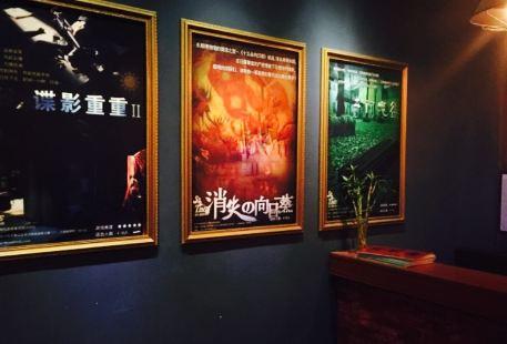 Xunmi Escape Room