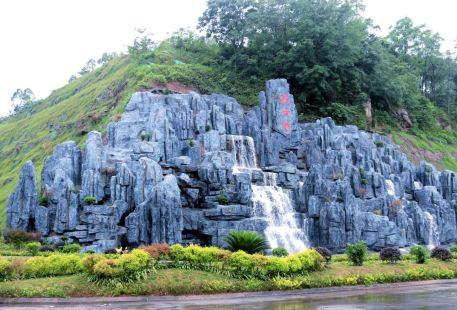 Longnv Lake Tourist Resort