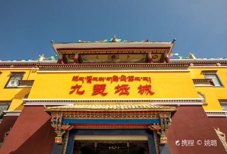 Geological and Mineral Museum, Lhasa