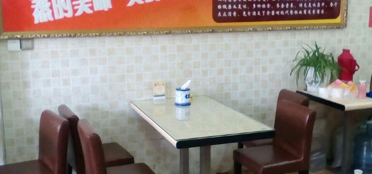 蒸美味中式餐廳