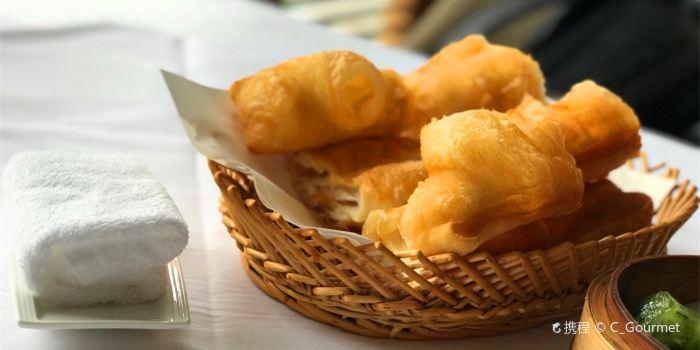 Yue Jing Restaurant(Luo Hu Dian)3