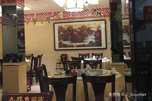 Xiang Tan Jiu Long Yu Tou ( Cheng Nan Xi Road )3