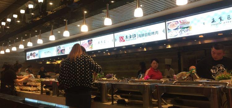 東方撈自助烤肉店1