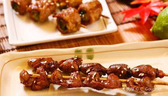 Zhi Ci Yi Jia Zhi Shang Barbecue