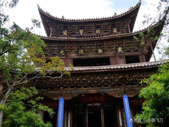Yuhuang Pavillon
