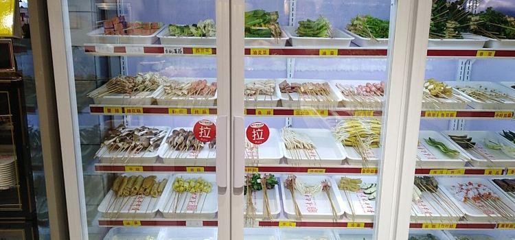 袁記串串香(農安店)2