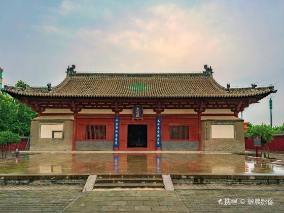Dacheng Palace, Zhengding Confucious Temple