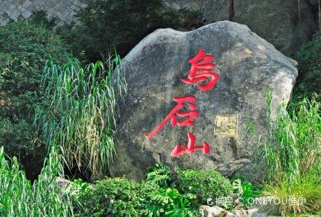 Wushan