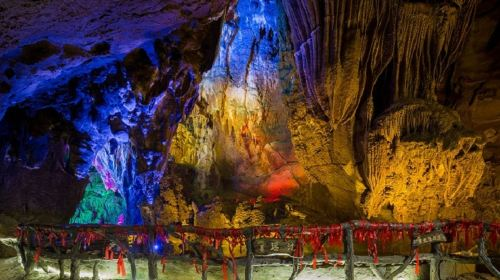 "The Fenglin (Rock Forest) Jiuchongtian (""Ninth Heaven"") Scenic Area"