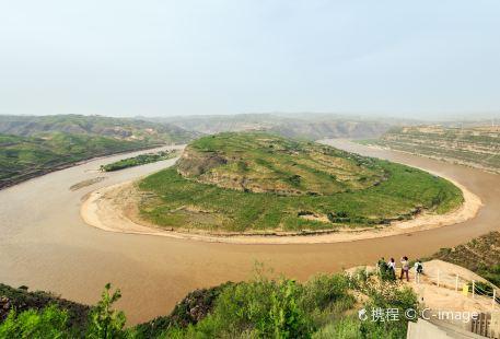 Qiankun Bay