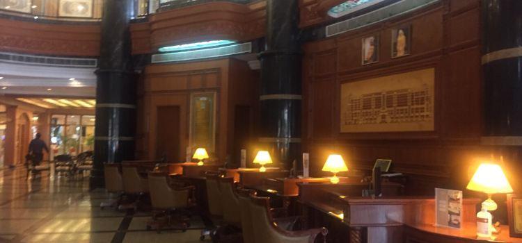 The Rizqun Coffee House1