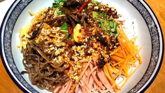 Fu Zhao Lou Steam Pot Chicken Restaurant