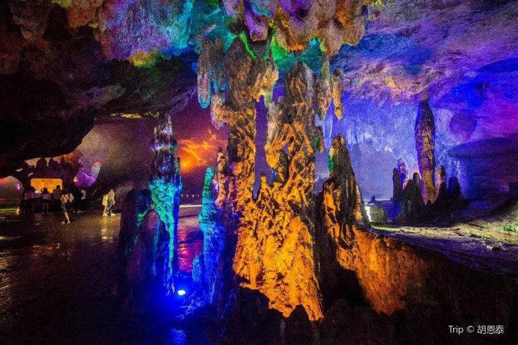 Taiji Cave2