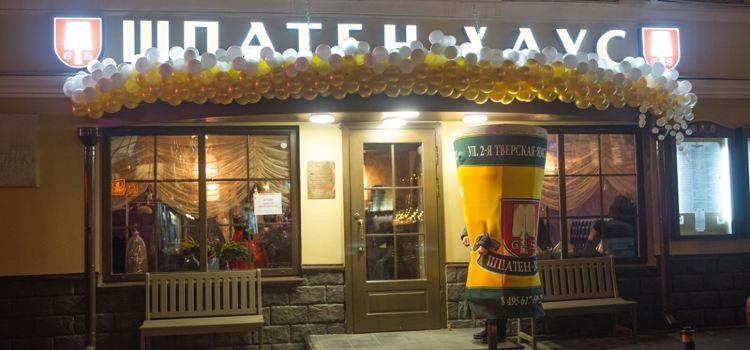 Beer Restaurant SPATEN-HOUSE2