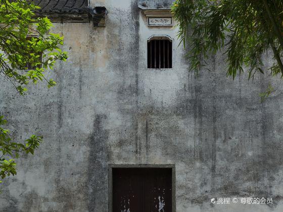 Xi Shi's Hometown